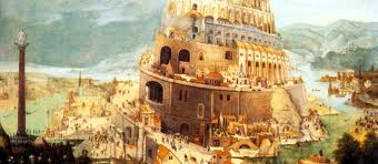 La torre de Babel: espiral infinito
