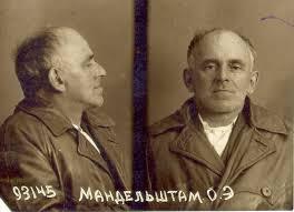 Retrato del poeta deportado
